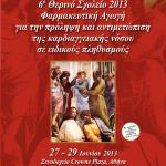 poster_2013b