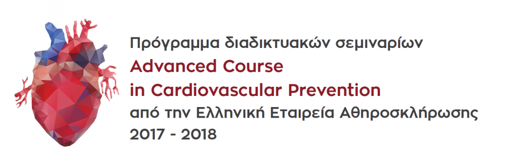 Advanced Course in Cardiovascular Prevention