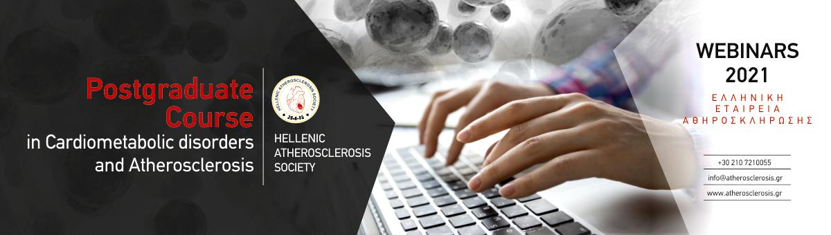 """Διαδικτυακά Σεμινάρια (Webinars): «Postgraduate Course in Cardiometabolic Disorders and Atherosclerosis"""""""