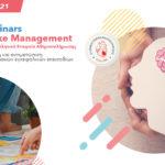 Stroke Management Webinar